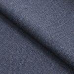 ткань для мебели / однотонная / из шерсти / нейлоновая
