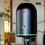 лазерный сканер с эффектом самонивелирования