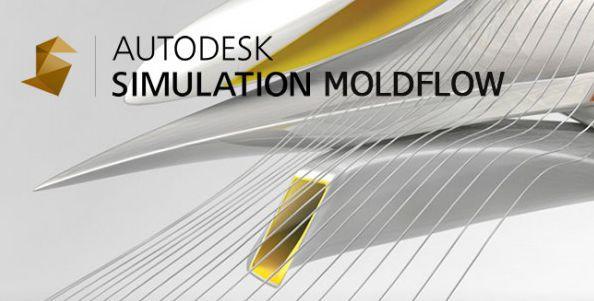 Внедрение и использование Autodesk Moldflow