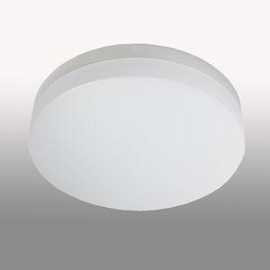 видимый светильник
