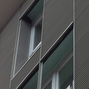 листовая облицовка фасада