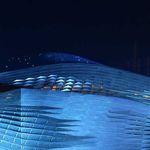 вентилируемый фасад из анодированного алюминия